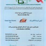 Certificate of Guild Association