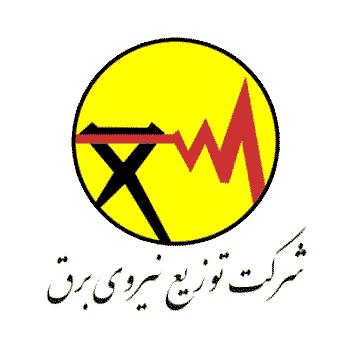 لوگوی-شرکت-توزیع-نیروی-برق-توانیر